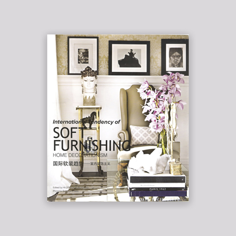 Tendency of Soft Furnishing